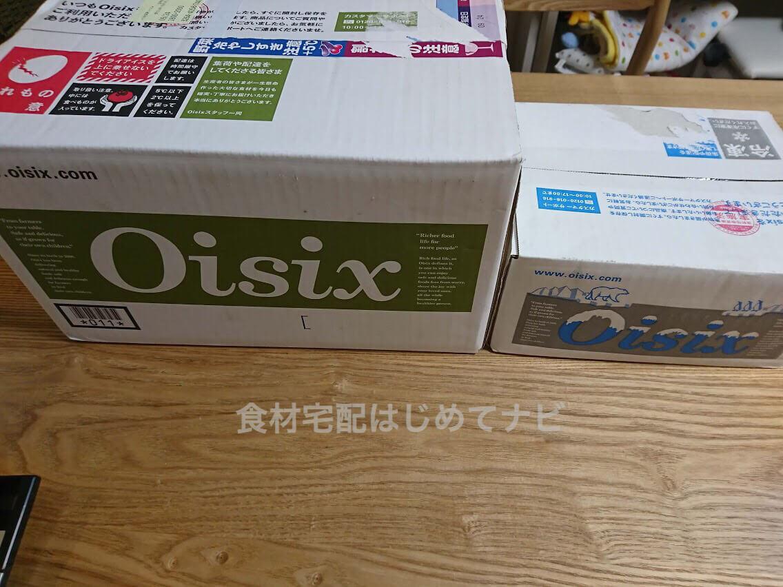 オイシックスの配達箱
