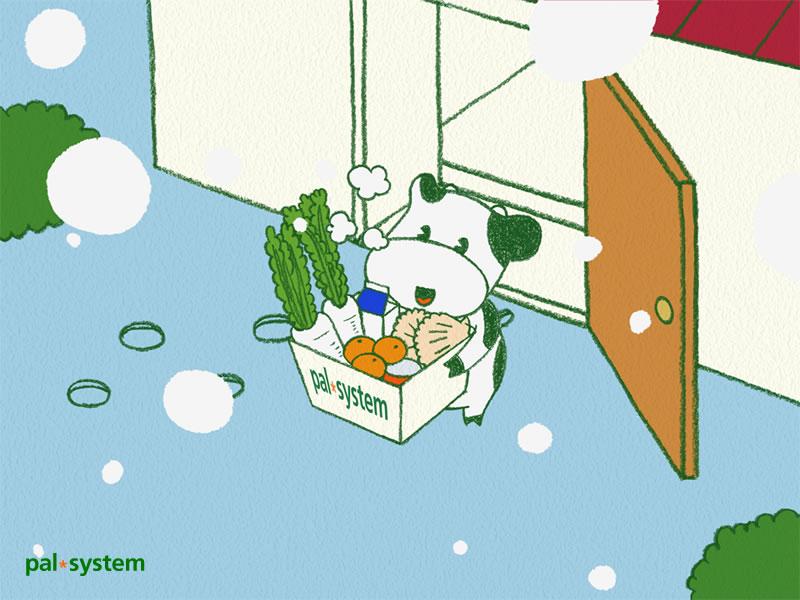 パルシステムの牛(こんせんくん)