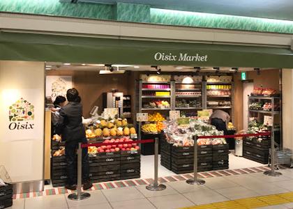 直営店Oisix Market ecute大宮店